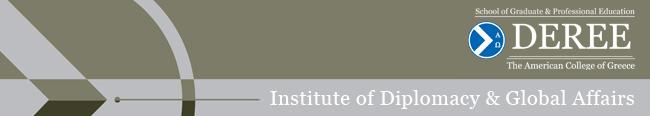 institute hdr