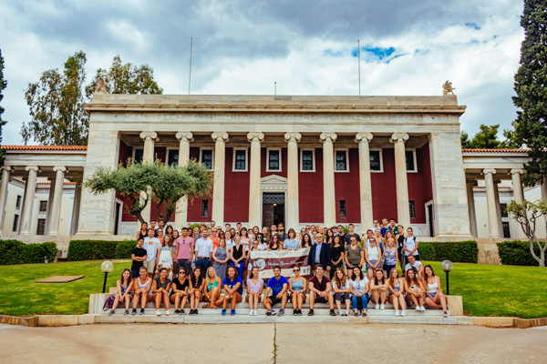 The-American-School-of-Classical-Studies-and-the-Heritage-Greece-Program!