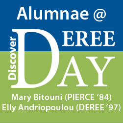 Discover Deree Day