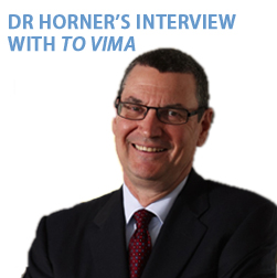 Dr Horner's Interview with TO VIMA