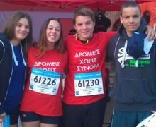 piercemarathon