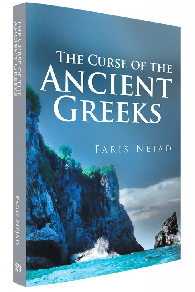 the-curse-of-the-ancient-greeks