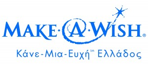 Make-A-Wish_Logo