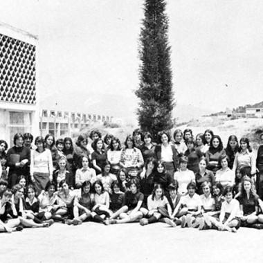 Class 1976