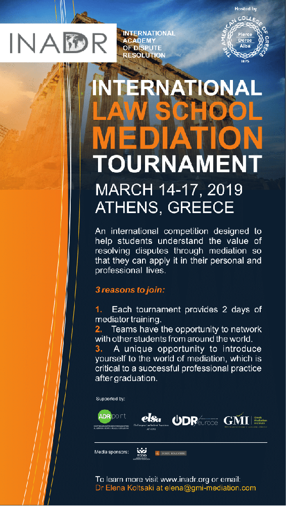 The American College of Greece | Past Events