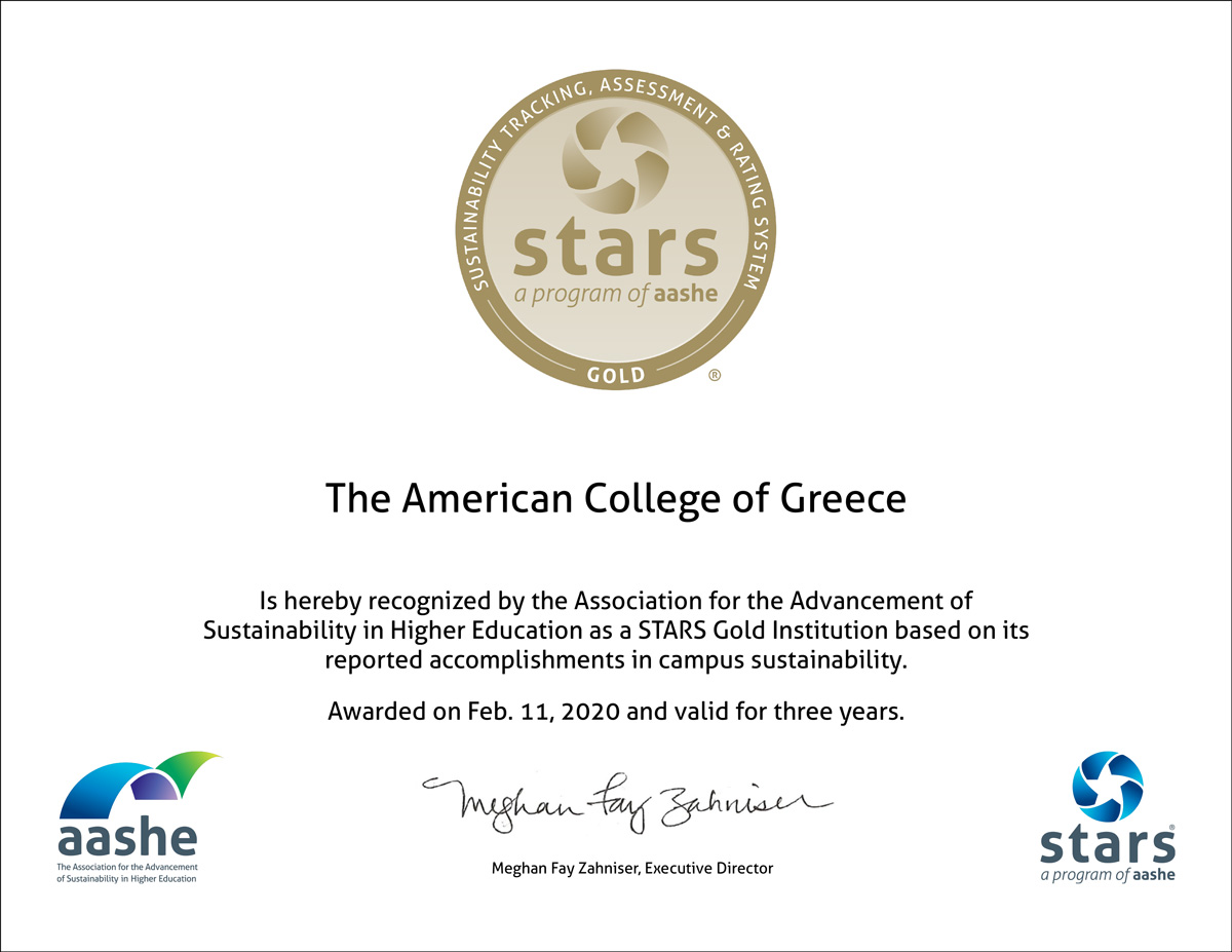 The American College of Greece STARS Gold of Association for the Advancement for Sustainability in Higher Education (AASHE)